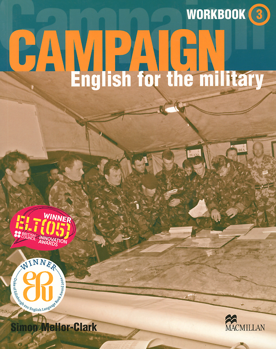 Campaign 3: Workbook: English for the Military (+ CD) english with crosswords 3 dvdrom