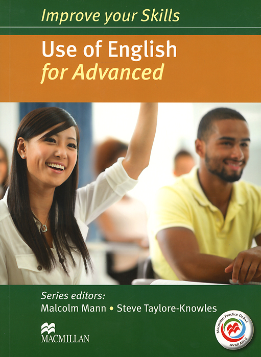 Improve Your Skills: Use of English for Advanced 50 ways to improve your business english without too much effort