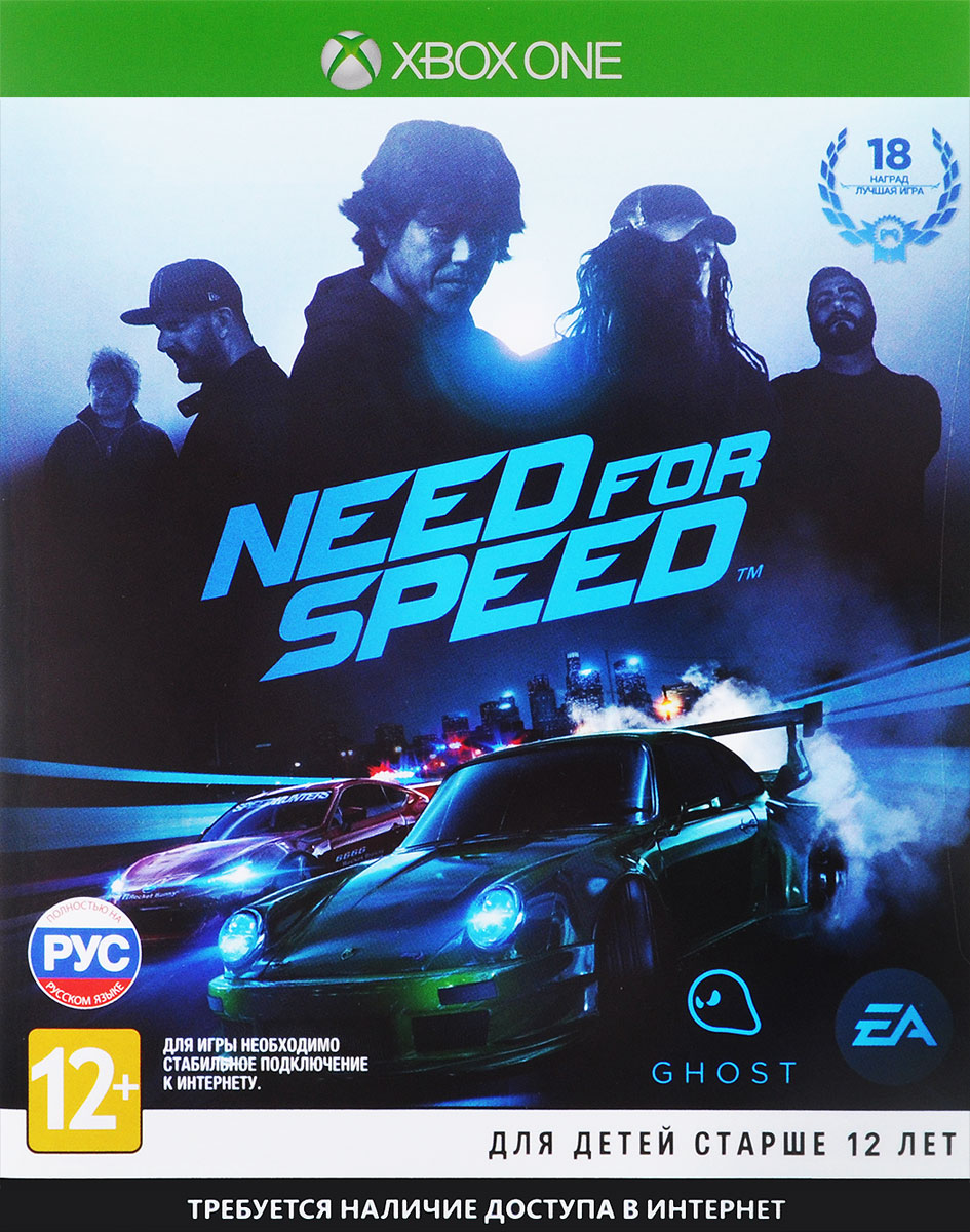Zakazat.ru Need for Speed (Xbox One)