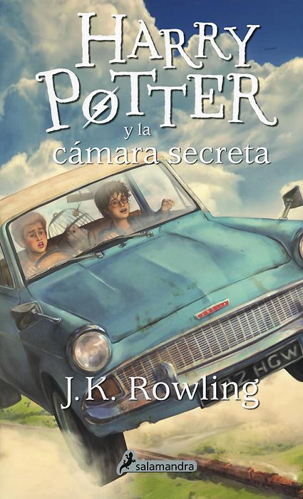 Harry Potter y la Camara Secreta harry potter y la piedra filosofal