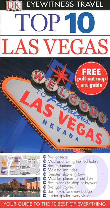 Las Vegas: Top 10 (+ карта) vegas душевая дверь vegas ep 70 профиль матовый хром стекло зебра