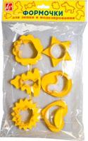 Формочки для лепки и моделирования №2 желтый22С 1420-08