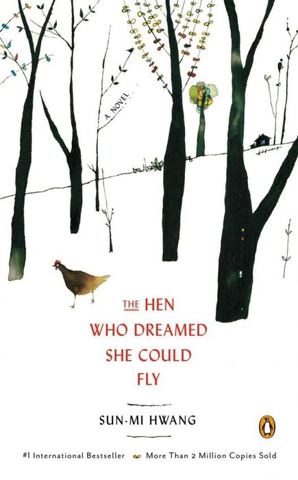 The Hen Who Dreamed She Could Fly мечта 111ч wh