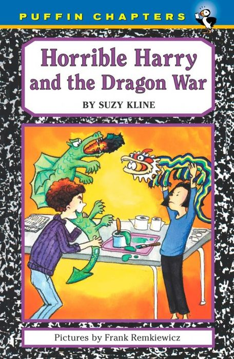 Horrible Harry and the Dragon War horrible harry and the top sec