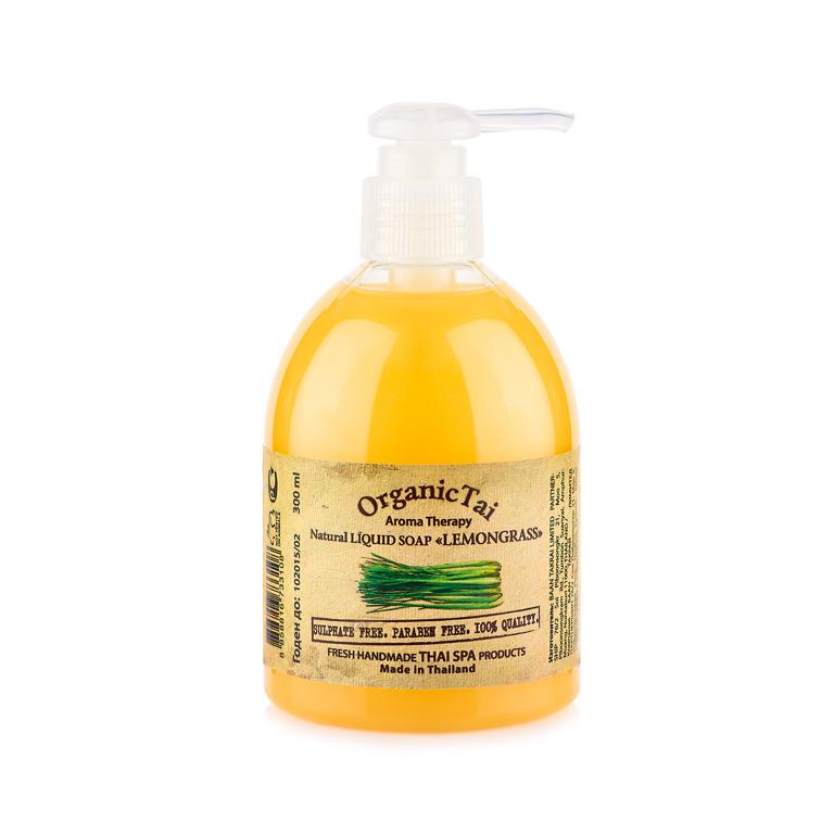 OrganicTai Натуральное жидкое мыло «ЛЕМОНГРАСС» 300 мл organictai масло для тела и аромамассажа лемонграсс жожоба и персик 1000 мл