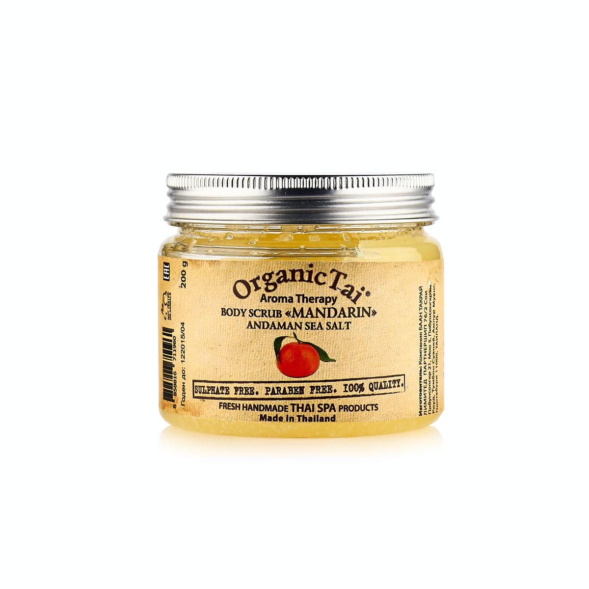 цена на OrganicTai Скраб для тела на основе соли Андаманского моря «МАНДАРИН» 200 гр