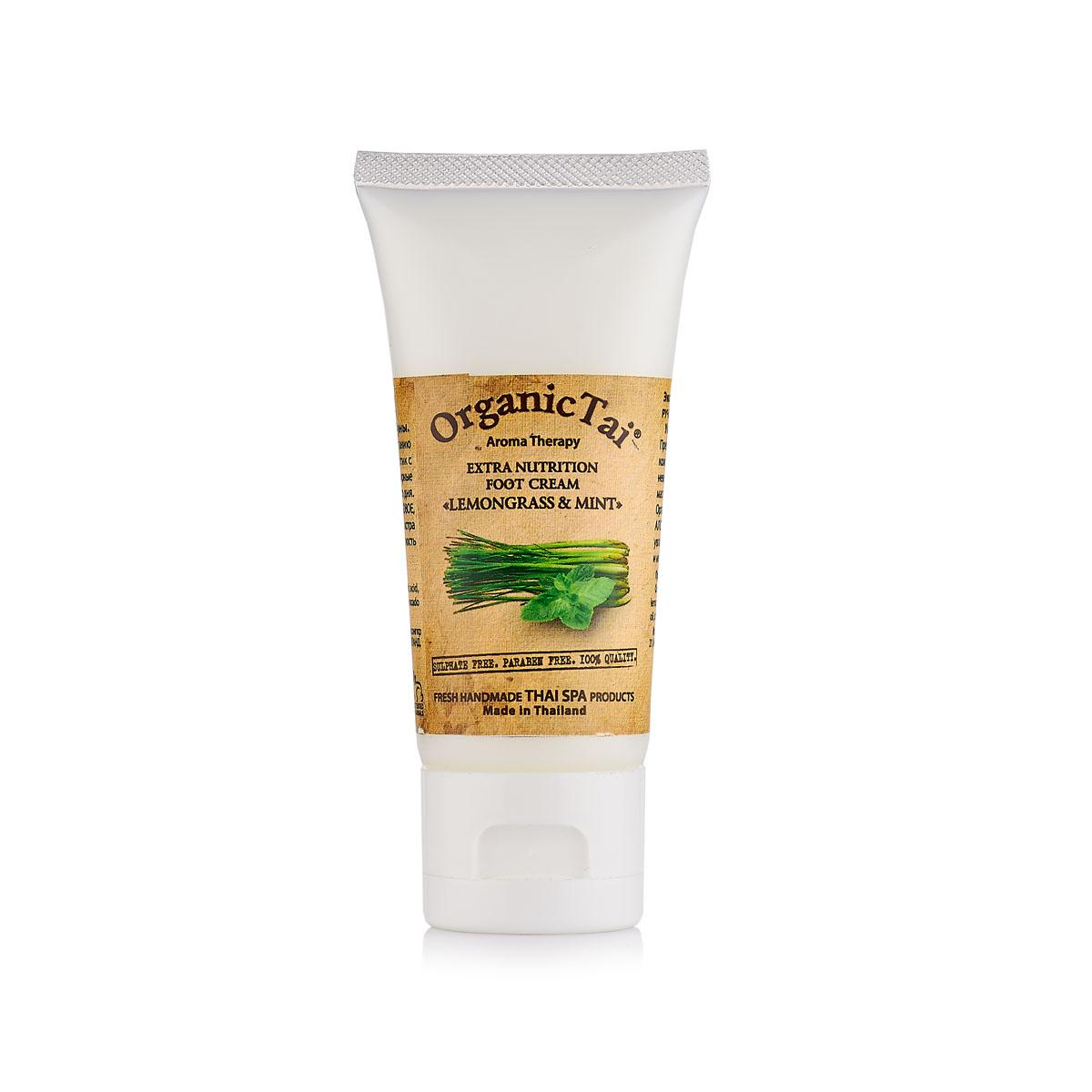 OrganicTai Экстраувлажняющий крем для ног Лемонграсс и мята, 60 мл organictai масло для тела и аромамассажа лемонграсс жожоба и персик 1000 мл
