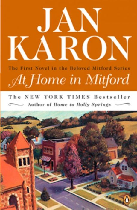 At Home in Mitford the mitford murders загадочные убийства