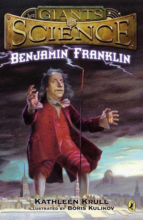 Benjamin Franklin фигурка bioshock infinite benjamin franklin automated patriot 23 см