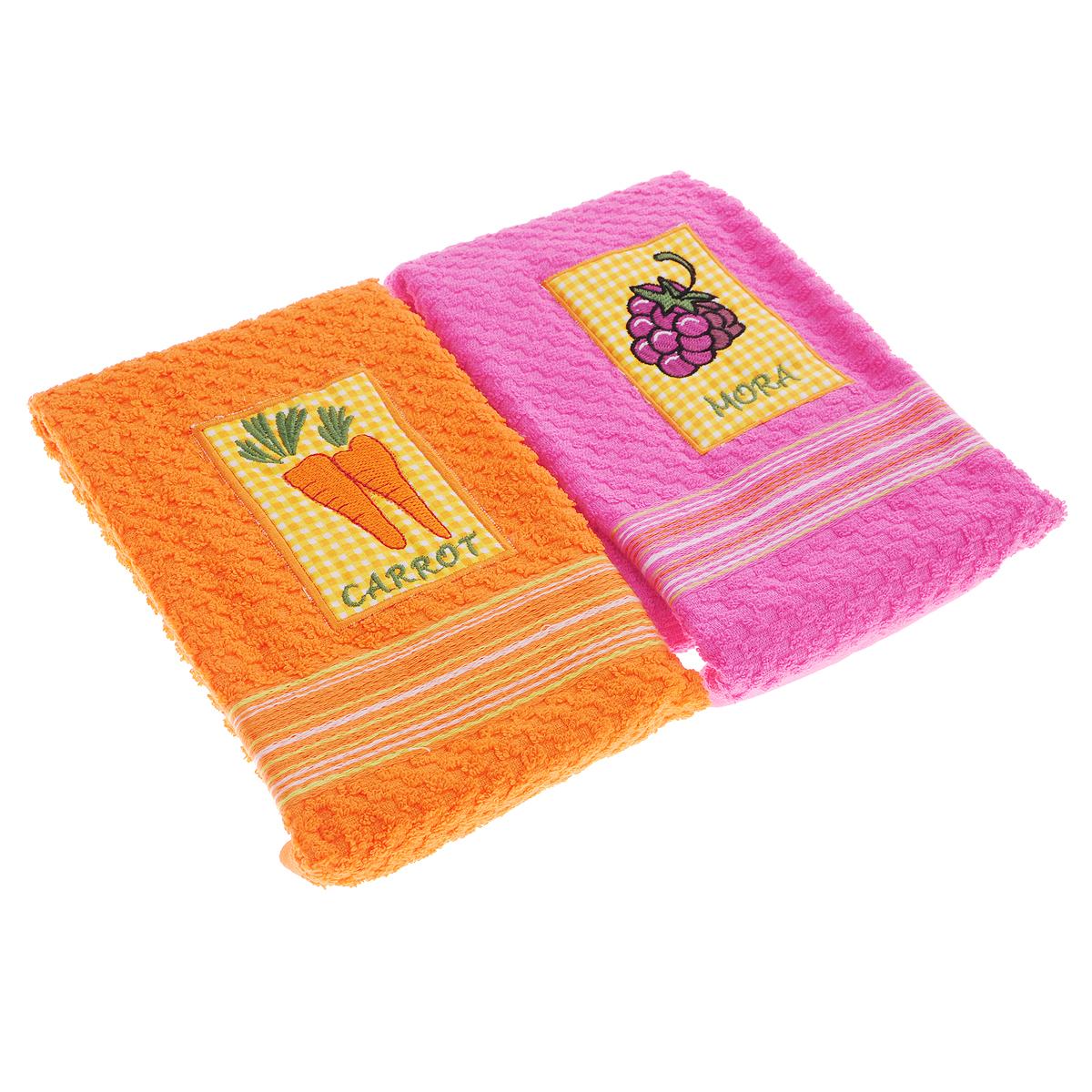 """Набор махровых полотенец Bonita """"Морковь. Малина"""", 40 х 60 см, 2 шт"""