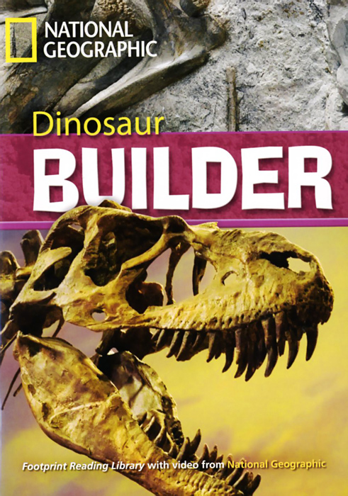 Dinosaur Builder: C1 (+ DVD-ROM) игрушка good dinosaur 62006