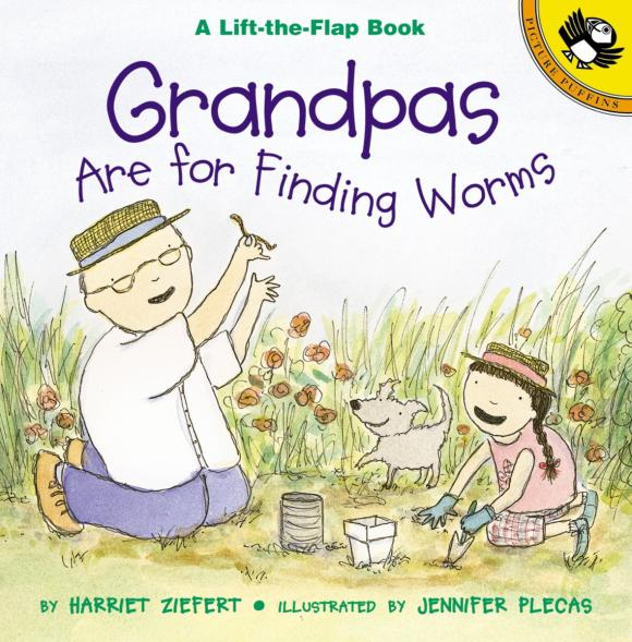Купить Grandpas Are for Finding Worms