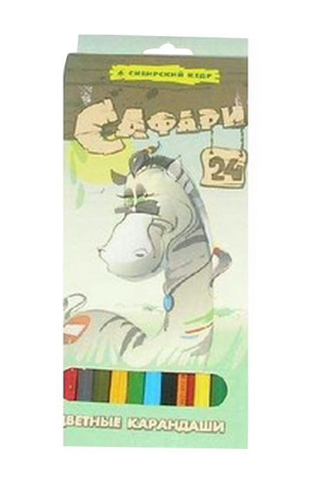 Карандаши 24 цвета Сибирский Кедр. Сафари. Зебра (длина 175 мм) шестигранные в карт двухрядной кор. с европодвесом, 6.9 ммСК041/24Цветные карандаши позволяют создавать рисунки с потрясающим эффектом. Традиционный корпус изготовлен из древесины сибирского кедра и многократно окрашен. Высококачественный ударопрочный грифель обеспечивает невероятно мягкое письмо, не ломается и не крошится при заточке. С цветными карандашами маленький художник сможет с легкостью воплотить свои многочисленные творческие замыслы!