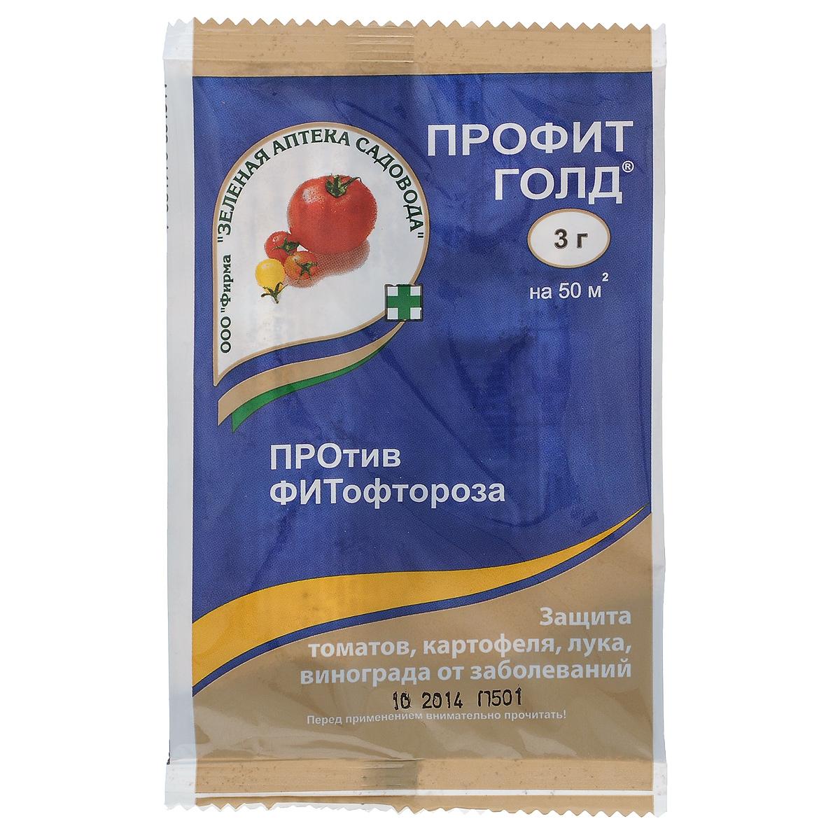 Средство Профит Голд, против фитофтороза, 3 г адвокам голд