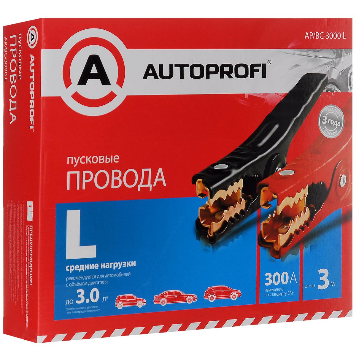 Провода пусковые Autoprofi L, средние нагрузки, 13,3 мм2, 300 A, 3 мAP/BC - 3000 LПусковые провода Autoprofi L сделаны по американскому стандарту SAE J1494. Это значит, что падение напряжение ни при каких условиях не превышает 2,5 В. Ручки пусковых проводов не нагреваютсядо уровня, способного навредить человеку. Технологически это достигается использованием проводов из толстой алюминиевой жилы с медным напылением, а также надежной термопластовой изоляцией.Данные провода рекомендованы для автомобилей с бензиновым двигателем, объемом до 3 л или с дизельным двигателем, объемом до 1,4 л.Сумка для переноски и хранения в комплекте.Ток нагрузки: 300 А.Длина провода: 3 м.Сечение проводника: 13,3 мм2.Диапазон рабочих температур: от -40°С до +60°С.