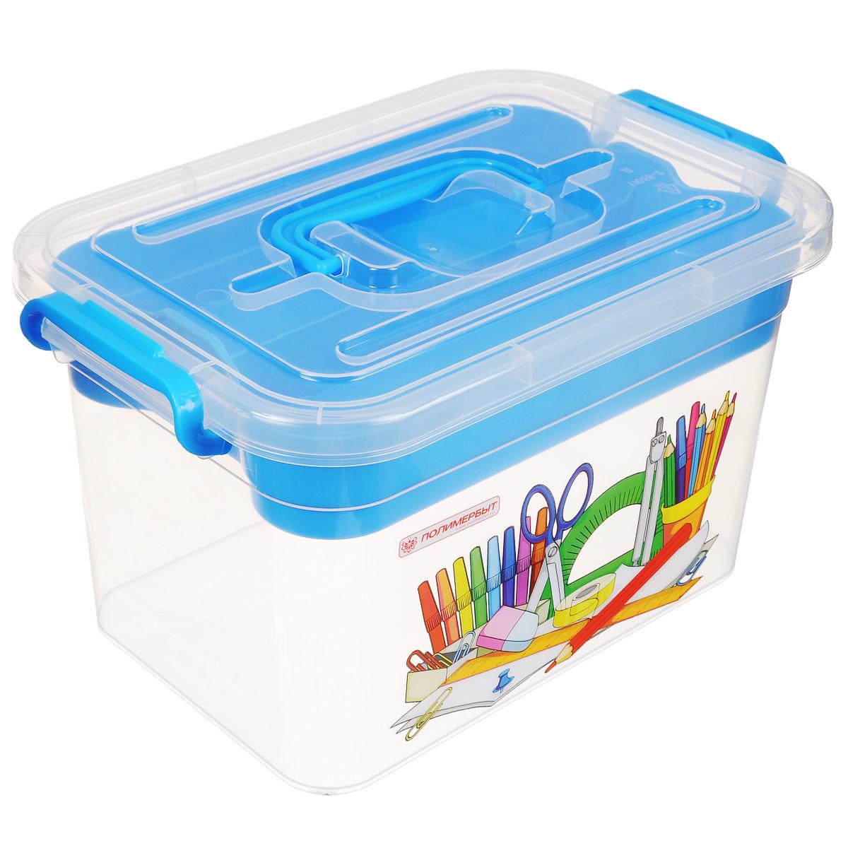 Контейнер Полимербыт Важные мелочи, с вкладышем, цвет: голубой, 6,5 лС80902Контейнер Полимербыт Важные мелочи выполнен из прозрачного пластика. Для удобства переноски сверху имеется ручка. Внутрь вставляется вкладыш голубого цвета с тремя отделениями. Контейнер плотно закрывается крышкой с защелками. В нем удобно хранить любые мелкие бытовые предметы: канцелярию, принадлежности для шитья и т.д.Контейнер Полимербыт Важные мелочи очень вместителен и поможет вам хранить все мелочи в одном месте.