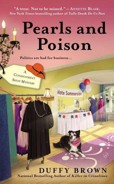 Pearls and Poison кольцо коллекция pearls