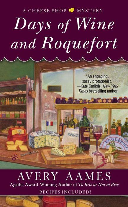 Days of Wine and Roquefort cat days