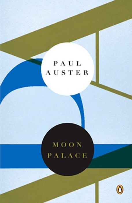 Moon Palace moon flac jeans