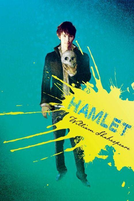 Hamlet hamlet ned r