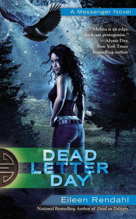 Dead Letter Day gelinheng letter 6 5 100g