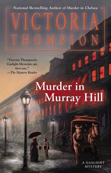 Murder in Murray Hill dkny murray ny2599