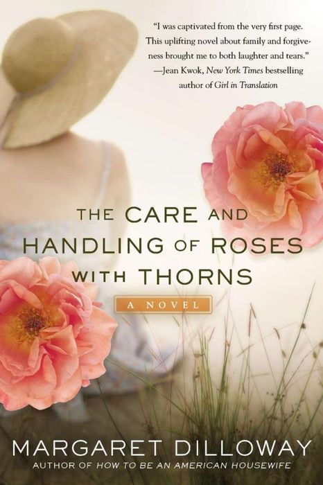 The Care and Handling of Roses with Thorns джемпер care of you care of you ca084ewone67