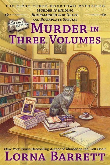 Murder in Three Volumes murder in plain english