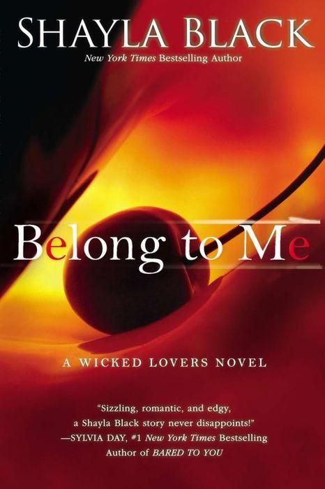 Belong to Me сызранова в е ред me to you мишкина книжка
