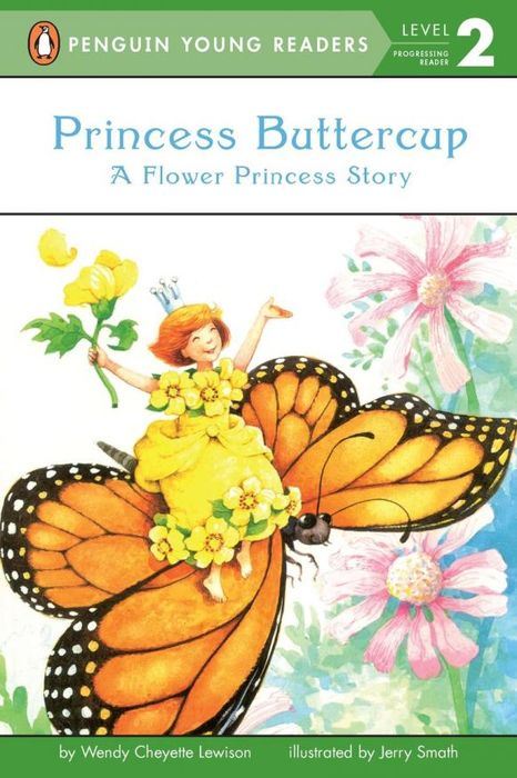 Princess Buttercup цена 2017