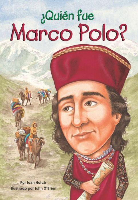 Купить Quien fue Marco Polo?