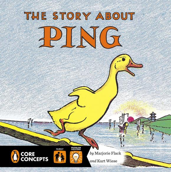 The Story About Ping about