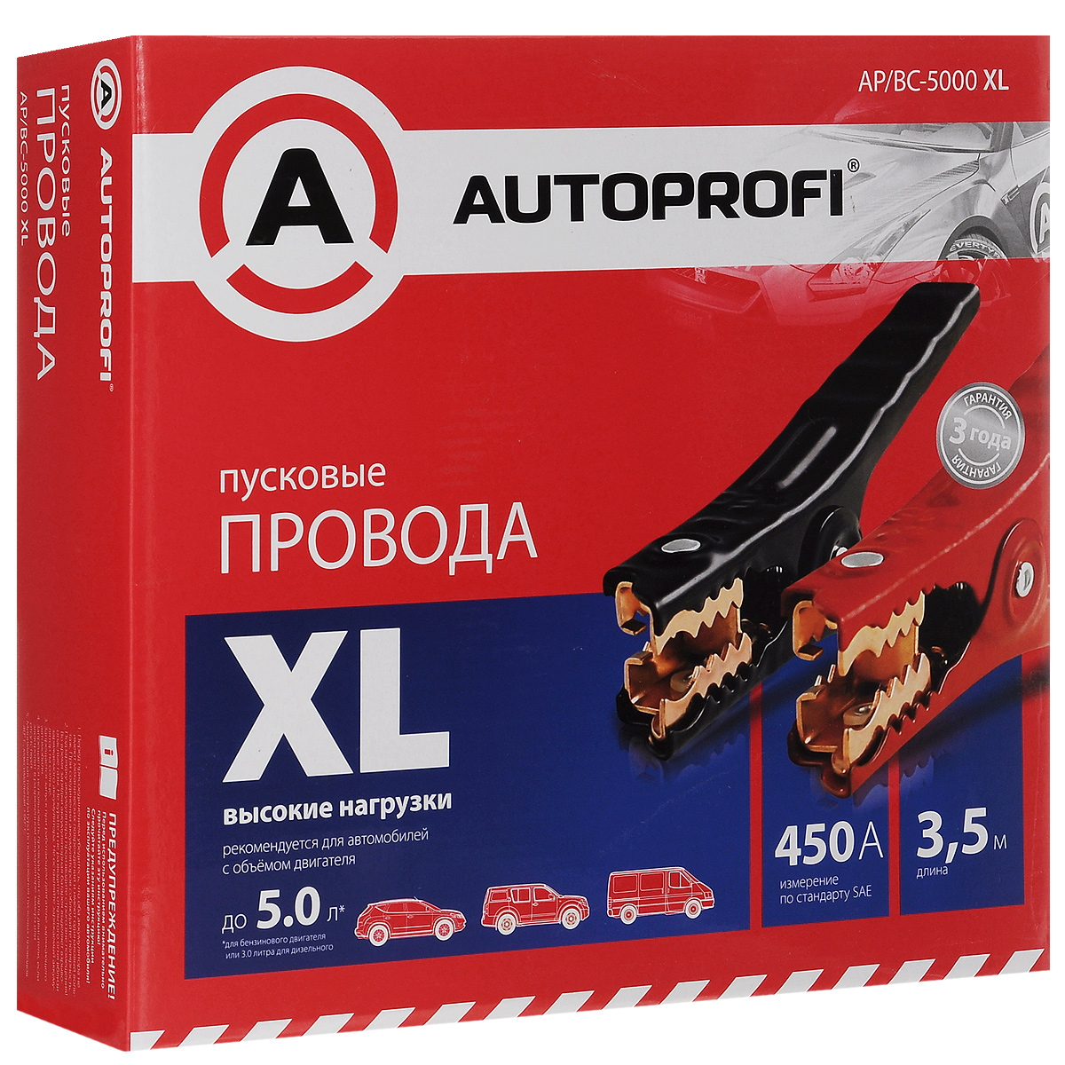 Провода пусковые Autoprofi XL, высокие нагрузки, 21,15 мм2, 450 A, 3,5 мAP/BC - 5000 XLПусковые провода Autoprofi XL сделаны по американскому стандарту SAE J1494. Это значит, что падение напряжение ни при каких условиях не превышает 2,5 В. Ручки пусковых проводов не нагреваютсядо уровня, способного навредить человеку. Технологически это достигается использованием проводов из толстой алюминиевой жилы с медным напылением, а также надежной термопластовой изоляцией.Данные провода рекомендованы для автомобилей с бензиновым двигателем, объемом до 5 л. или с дизельным двигателем, объемом до 3 л.Сумка для переноски и хранения в комплекте.Ток нагрузки: 450 А.Длина провода: 3,5 м.Сечение проводника: 21,15 мм2.Диапазон рабочих температур: от -40°С до +60°С.