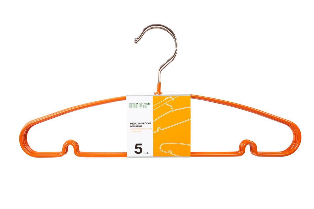 Вешалка для одежды Чистый домик, цвет: оранжевый, 40 см, 5 штGYMHS2665OВешалка для одежды Чистый домик, выполненная из металла с противоскользящим покрытием, идеально подойдет для разного вида одежды. Она имеет надежный крючок и металлическую перекладину с двумя выемками для юбок. Вешалка - это незаменимая вещь для того, чтобы ваша одежда всегда оставалась в хорошем состоянии.Размер вешалки: 40 см х 0,5 см х 18 см.Комплектация: 5 шт.