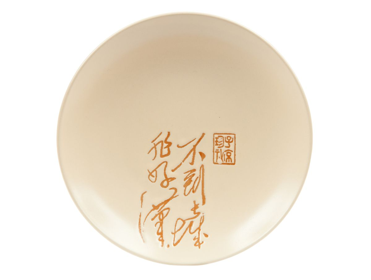 Тарелка Wing Star, цвет: кремовый, диаметр 18 см. LJ2085-3185CLJ2085-3185CТарелка Wing Star изготовлена из высококачественной керамики. Предназначенадля красивой подачи различных блюд. Изделиедекорировано китайскими иероглифами.Такая тарелка украсит сервировку стола и подчеркнет прекрасный вкус хозяйки. Можно мыть в посудомоечной машине и использовать в СВЧ. Диаметр: 18 см. Высота: 3 см.