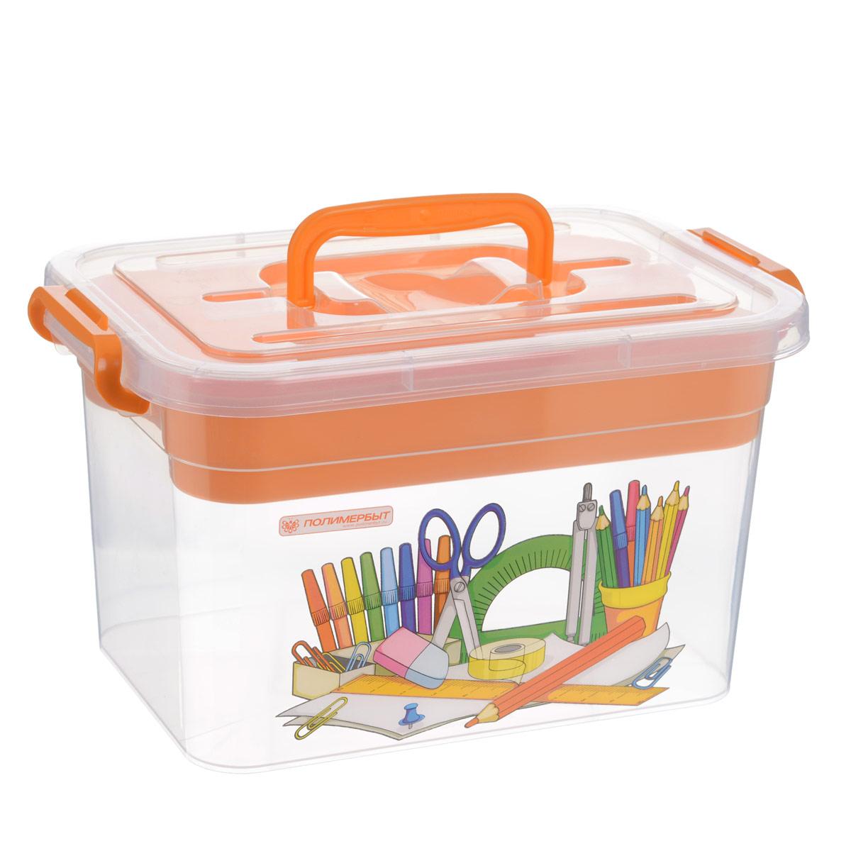 Контейнер Полимербыт Важные мелочи, с вкладышем, цвет: оранжевый, 6,5 лС80902Контейнер Полимербыт Важные мелочи выполнен из прозрачного пластика. Для удобства переноски сверху имеется ручка. Внутрь вставляется цветной вкладыш с тремя отделениями. Контейнер плотно закрывается крышкой с защелками. Контейнер для аптечки Полимербыт Важные мелочи очень вместителен и поможет вам хранить все вещи в одном месте.Объем: 6,5 л.