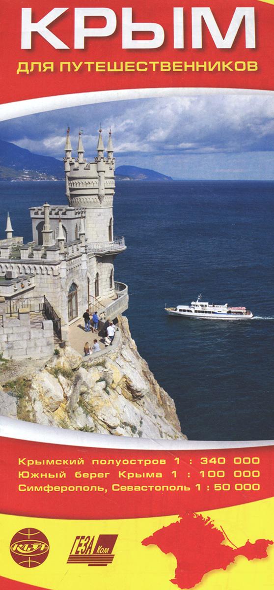Крым для путешественников. Карта