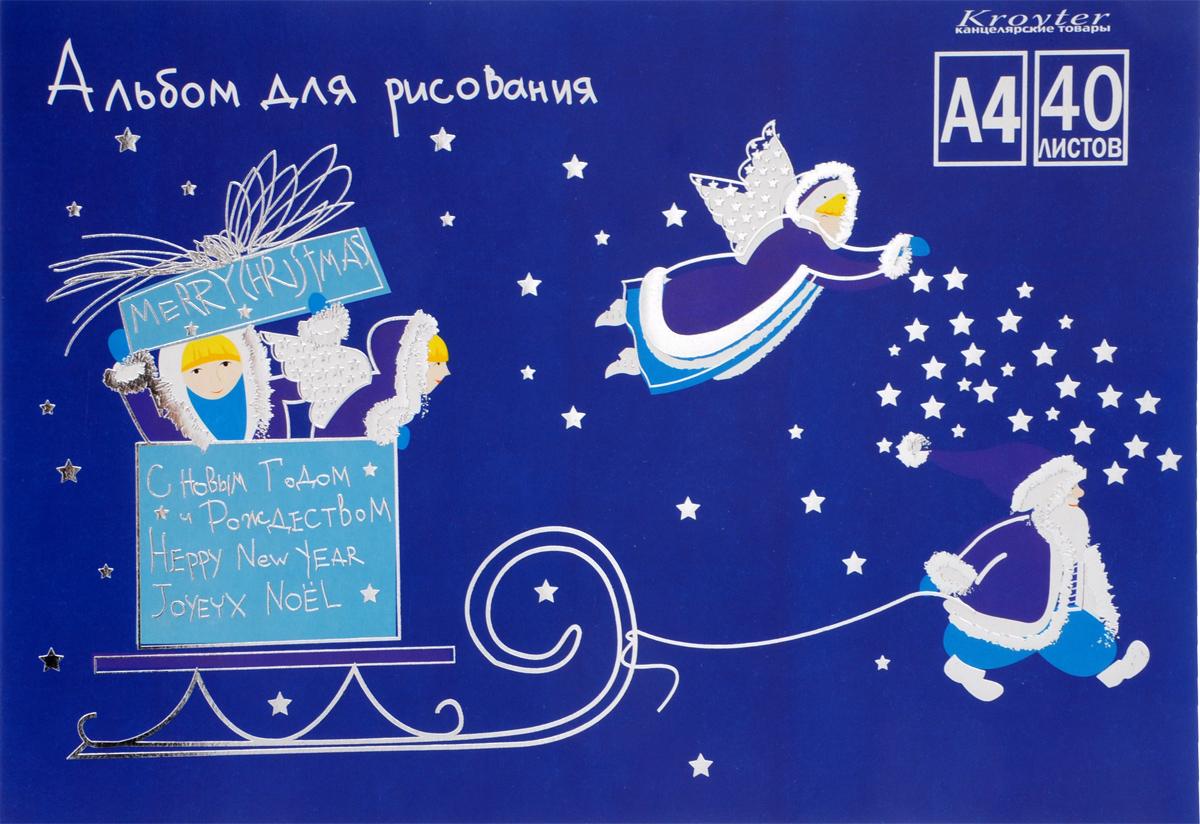 Альбом для рисования Kroyter Рождество, 40 листов02014Альбом для рисования Kroyter Рождество прекрасно подходит для рисования карандашами, тушью, мелками, ручками. Обложка выполнена из мелованного картона. Способ крепления - склейка (Sketsh-Book). Альбом для рисования непременно порадует художника и вдохновит его на творчество. Рисование позволяет развивать творческие способности, кроме того, это увлекательный досуг.