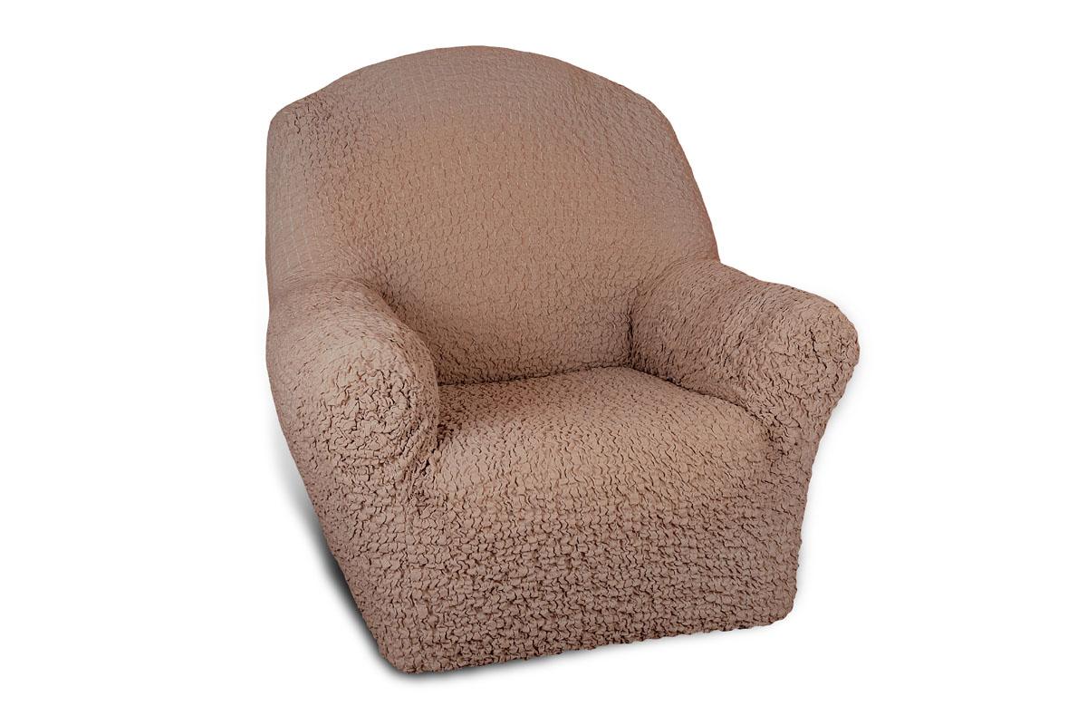 Чехол на кресло Еврочехол Модерн, цвет: какао, 60-90 см1/3-1Чехол на кресло Еврочехол Модерн выполнен из 60% хлопка, 35% полиэстера, 5% эластана. Благодаря прочности ткани этот чехол для мебели станет идеальным решением защиты мебели для владельцев домашних животных. Кроме того, натуральный состав ткани гипоаллергенен, а потому безопасен для малышей или людей пожилого возраста. Такой чехол обогатит интерьер вашего дома. Чехол на кресло Еврочехол Модерн актуален для таких стилевых решений, как скандинавский, лофт, английский, эко-стиль, Нью-йоркский. Мягкая ткань из высокопрочного хлопка обеспечит вашему креслу достойную защиту от воздействий, а современный стиль подарит ежедневную радость от обновленной обстановки в доме. Растяжимость чехла по спинке (без учета подлокотников): 60-90 см.