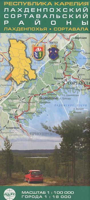 Республика Карелия. Лахденпохский, Сортавальский районы. Карта мытищи план города карта окрестностей