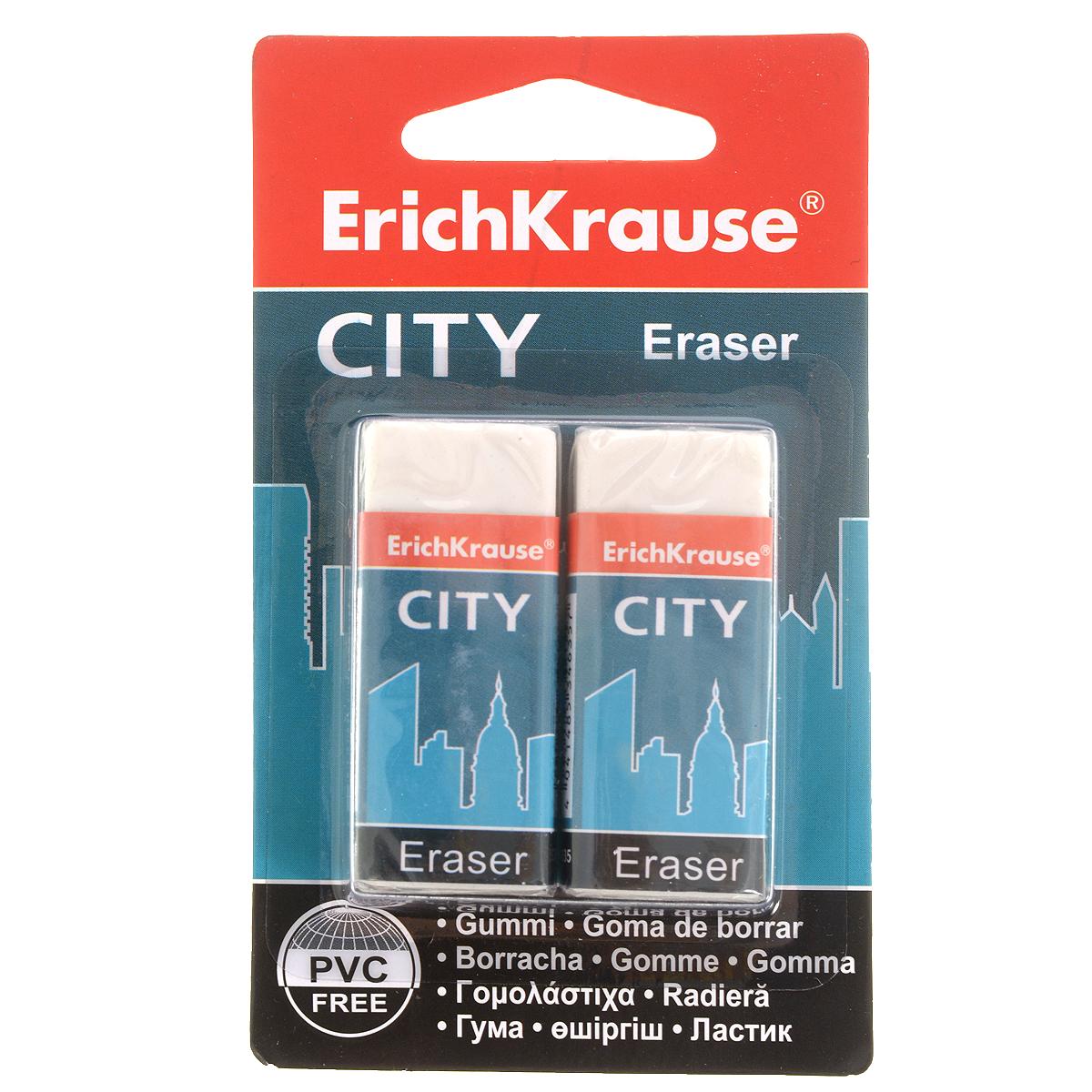 Набор ластиков Erich Krause City, 2 шт набор ластиков milan 2 шт 2 320 30bl2320 10042