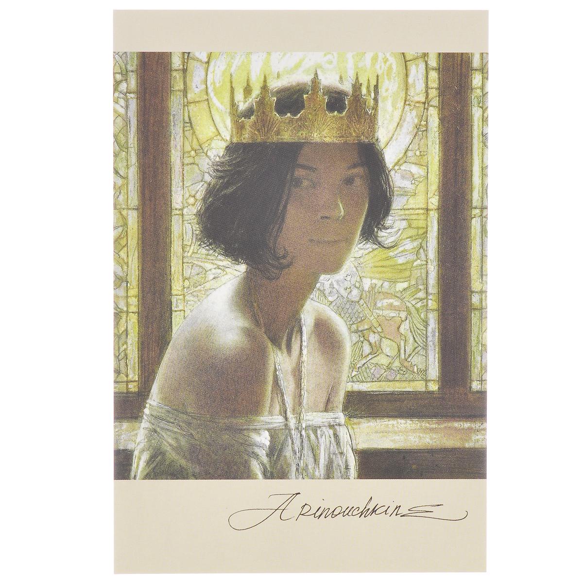 "Открытка ""Princesse"". Автор: Андрей Аринушкин"