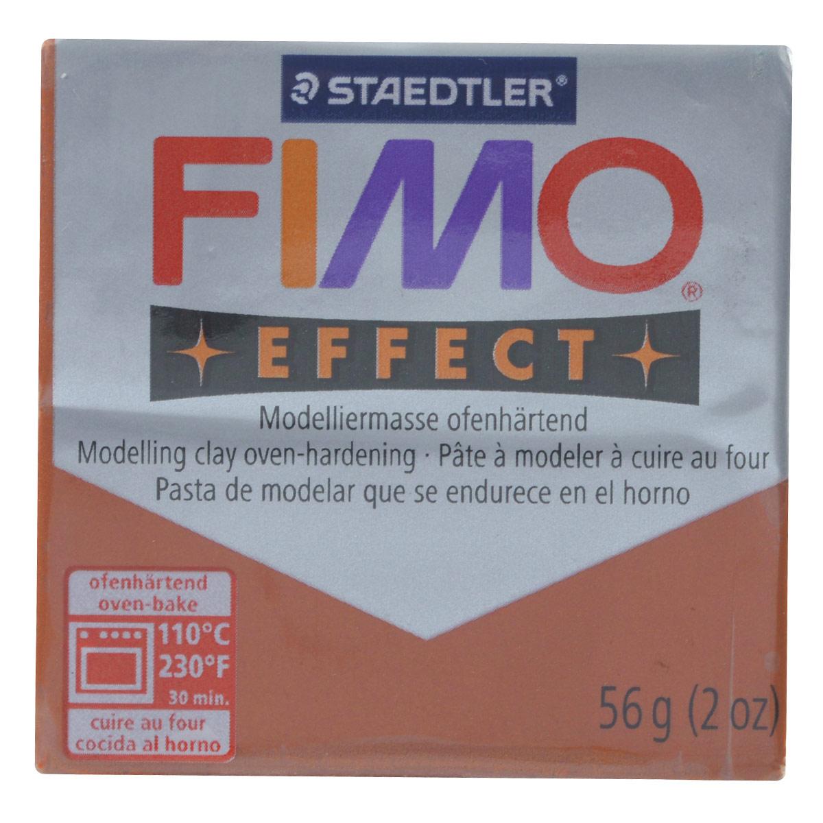 """Полимерная глина Fimo """"Soft"""", цвет: медный, 57 г"""