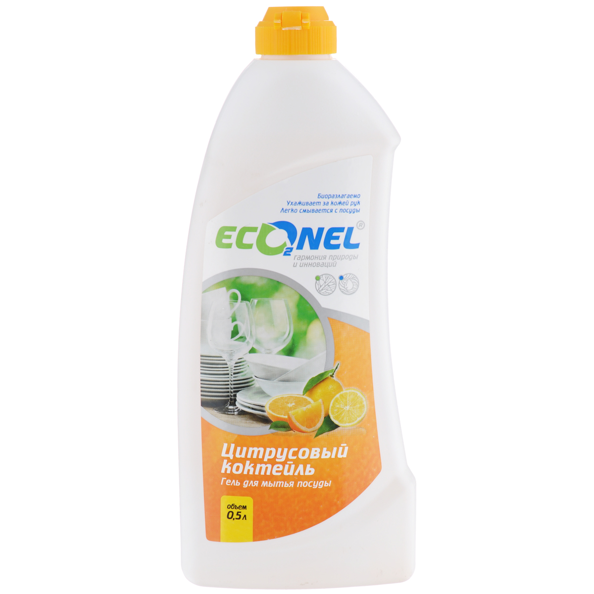 Гель для мытья посуды Econel Цитрусовый коктейль, 0,5 л870154Гель Econel Цитрусовый коктейль предназначен для мытья фарфоровой, фаянсовой, керамической, стеклянной и металлической посуды и столовых приборов. - Легко смывается с посуды, не оставляя следов и запахов на посуде- Заботится о коже рук благодаря смягчающим компонентам- Биоразлагаем и безопасен для окружающей среды- Эффективно справляется с любыми жировыми загрязнениями.Состав: менее 5%: ароматизатор, глицерин, краситель, полимеры, консервант, карбамид, неионогенное поверхностно-активное вещество, амфотерное поверхностно-активное вещество, анионное поверхностно-активное вещество; 5-15% хлорид натрия; более 30% вода очищенная. Как выбрать качественную бытовую химию, безопасную для природы и людей. Статья OZON Гид