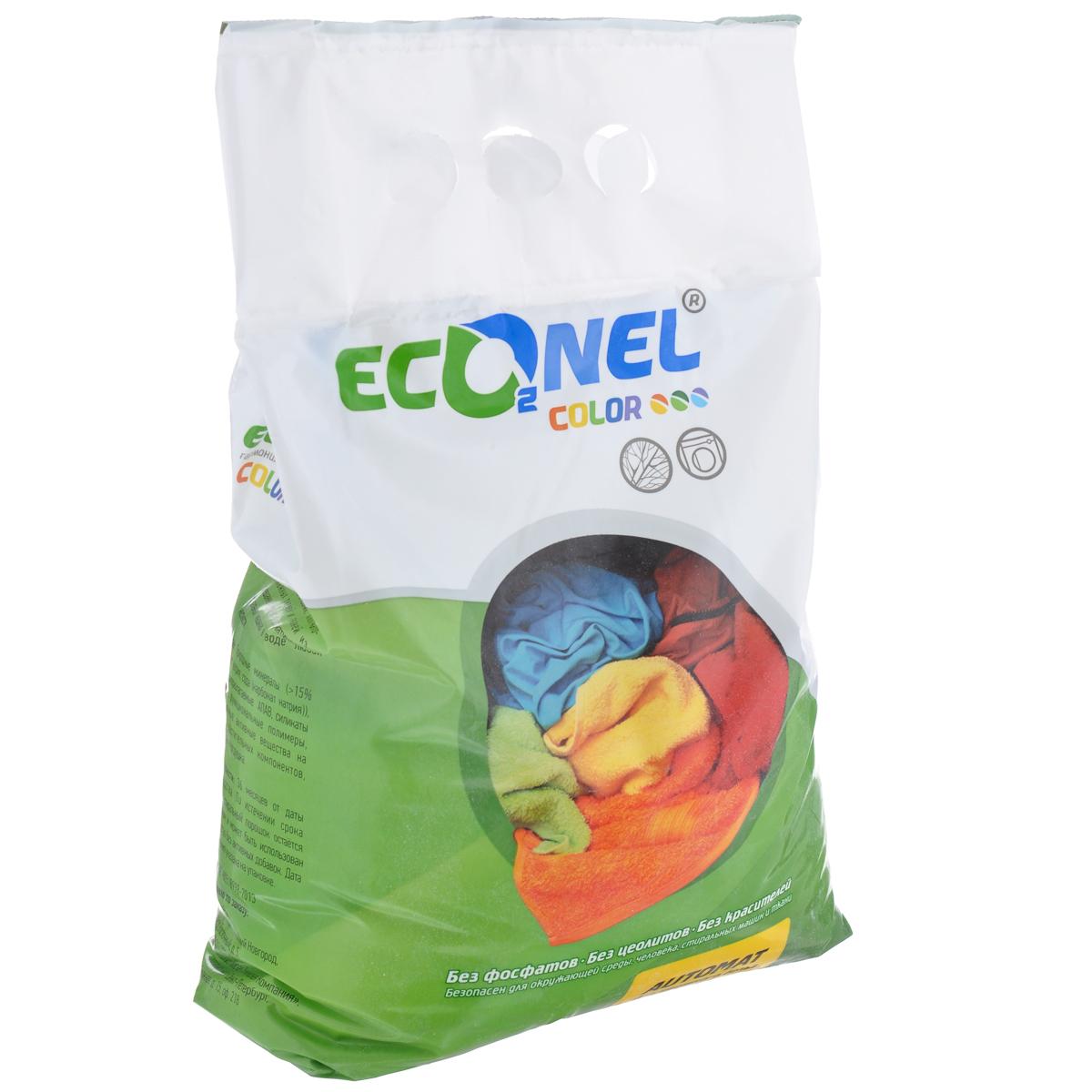 Стиральный порошок Econel Color, автомат, для цветного белья, 3 кг870143Стиральный порошок Econel Color предназначен для стирки белья из льняных, синтетических, хлопчатобумажных тканей и тканей из смешанных волокон в автоматических стиральных машинах в воде любой жесткости. Полностью биоразлагаемый порошок, не наносит вреда окружающей среде.Современное производство не образует пыли, которая может раздражать дыхательные пути.Высокоэффективная стирка за счет содержания современных активных компонентов. Эффективен даже при низких температурах стирки.Сохраняет цвет вещей после многократных стирок.Не содержит искусственных отдушек и красителей, не вызывает аллергию.Защищает стиральную машину от накипи.Состав: природные материалы (более 15% сульфата натрия, карбонат натрия), 5-15% биоразлагаемые АПАВ, силикаты натрия, функциональные полимеры, натуральные активные вещества на основе растительных компонентов, ингибитор переноса красителя, отдушка.