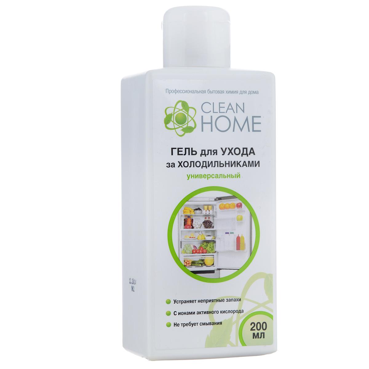 Гель Clean Home, для ухода за холодильниками, 200 мл394Универсальный моющий гель Clean Home предназначен дляочистки и мытья холодильников и различных бытовых пластиковых поверхностей. Обладает дезинфицирующими свойствами и не повреждает пластик. Уменьшает желтизну на поверхности пластика. Не требует смывания! Линия профессиональной бытовой химии для дома Clean Home представлена гаммой средств для стирки и уборки дома. Clean Home - это весь необходимый ряд высокоэффективных универсальных средств европейского качества.Состав: вода, менее 5% АПАВ, менее 5% НПАВ, глицерин, перекись водорода, антистатик, отдушка, комплексообразователь, функциональные добавки.