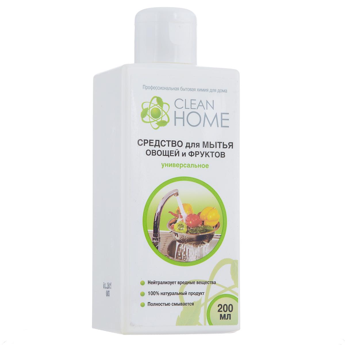 Средство Clean Home, для мытья овощей и фруктов, 200 мл412Антибактериальное средство Clean Home предназначено для мытья фруктов и овощей, для безопасного обеззараживания плодов. Эффективно удаляет и смывает с поверхности фруктов и овощей вредные пестициды, гербициды, инсектициды, следы парафина и воска. Гель эффективно растворяется как в горячей, так и холодной воде. Полностью безопасен и смываем, не содержит ароматизаторов, гипоаллергенный. Линия профессиональной бытовой химии для дома Clean Home представлена гаммой средств для стирки и уборки дома. Clean Home - это весь необходимый ряд высокоэффективных универсальных средств европейского качества.Состав: вода, композиция фруктовых кислот, экстракт ромашки, экстракт мяты, менее 5% НПАВ, функциональные добавки, эфирное масло лимона.Как выбрать качественную бытовую химию, безопасную для природы и людей. Статья OZON Гид