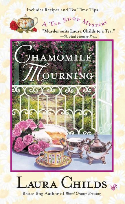 Chamomile Mourning mourning becomes electra