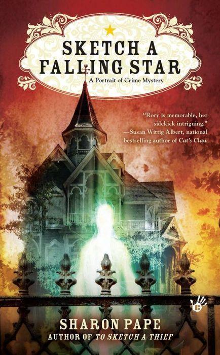 Sketch a Falling Star gathering darkness a falling kingdoms novel