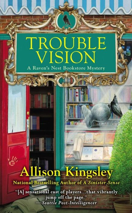 Trouble Vision trouble makes a comeback